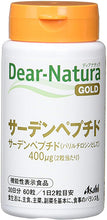 Load image into Gallery viewer, Dear Natura Style, Gold Sardine Peptide (Quantity For About 30 Days) 60 Tablets