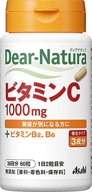 Dear Natura Style, Vitamin C (Quantity For About 30 Days) 60 Tablets