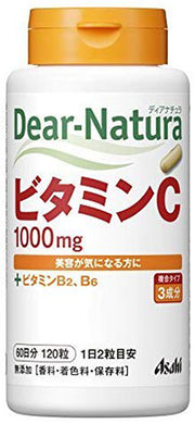 Dear Natura Style, Vitamin C (Quantity For About 60 Days) 120 Tablets