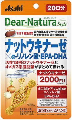 Dear Natura Style, Nattokinase X Alpha-linolenic Acid EPA DHA (Quantity For About 20 Days) 20 Tablets