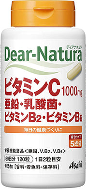 Dear Natura Style, Vitamin C / Zinc / Lactic Acid Bacterium / Vitamin B2 / B6(Quantity For About 60 Days) 120 Tablets