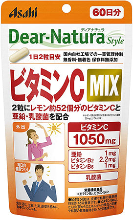 Dear Natura Style, Vitamin C Mix (Quantity For About 60 Days) 120 Tablets