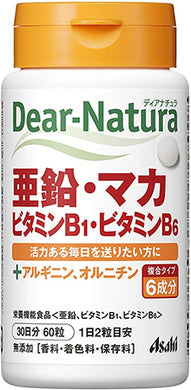 Dear Natura Style, Zinc / Maca / Vitamin B1 / B6 (Quantity For About 30 Days) 60 Tablets