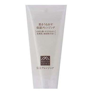 Matsu Yama Moisturizing Cleansing 145g Japan Face Wash Moisten Protect Dry Sensitive Skin