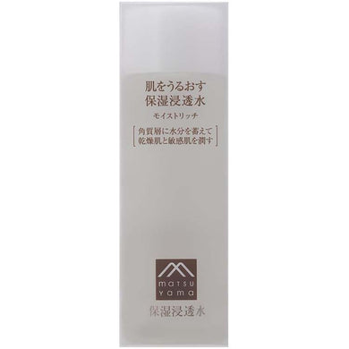 Matsu Yama Moisturizing Osmosis Water Moist Rich 120ml Japan Beauty Skincare Hydration Penetration Moisten Protect Dry Sensitive Skin