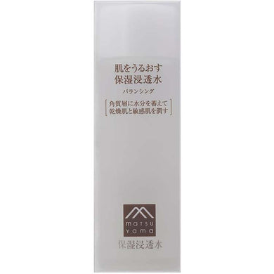 Matsu Yama Moisturizing Osmosis Water Balancing 120ml Japan Beauty Skincare Hydration Penetration Moisten Protect Dry Sensitive Skin