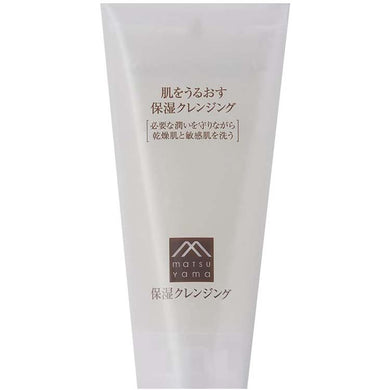 Matsu Yama Moisturizing Cleansing 145g Moisten Skin Japan Beauty Skincare Protect Dry Sensitive Skin
