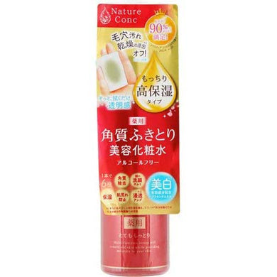 Nature Conc Medicated Clear Lotion Very Moist 200ml (Quasi-drug) Japan Whitening Moisturizer Pore Cleansing