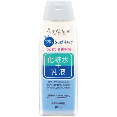 Pure Natural Essence Lotion Light 210ml Japan Hydrating Brightening Collagen Hyaluronic Acid Skin Care
