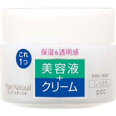 Pure Natural Cream Essence Moist 100g Japan Hydrating Brightening Skin Care