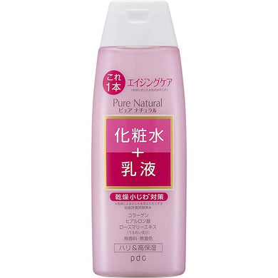 Pure Natural Essence Lotion Lift 210ml Japan Anti-aging High Moisture Skin Care Anti-wrinkle Dryness Prevention