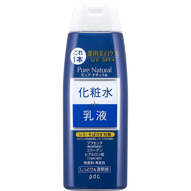 Pure Natural Essence Lotion White 210ml Japan Collagen Moisturizing Brightening Skin Care Blemish Prevention