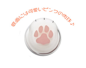 Coconeko Cat Paw Glass Cup - Kitten Size Mike 230ml