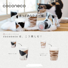 Load image into Gallery viewer, Coconeko Cat Paw Glass Cup - Kitten Size Mike 300ml