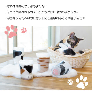 Coconeko Cat Paw Glass Cup - Kitten Size Mike 300ml