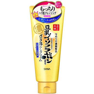 Nameraka Honpo Concentrated Anti-Wrinkle Makeup Remover Cream 180g Retinol Oil Rich