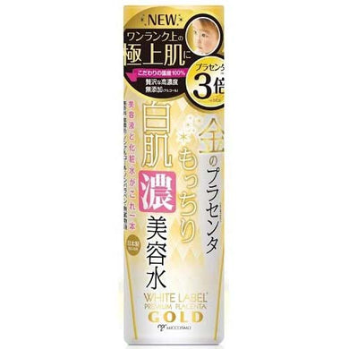 White LABEL Premium Placenta Gold Placenta Bouncy Extra Whitening Concentrated Beauty Essence 180ml