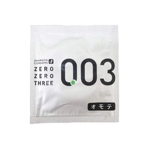Zero Zero Three Condoms 0.03mm 12 pcs
