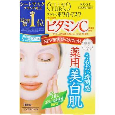 KOSE Clear Turn White Mask (Vitamin C) 5 Sheets, Japan Beauty Skin Care Medicated Whitening Face Pack
