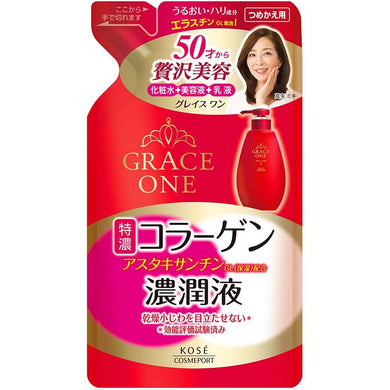 KOSE KOSE Grace One Concentrate (Moisturizer) Refill 200ml Japan Anti-aging Skin Care Collagen Moisturizer Perfect Milk
