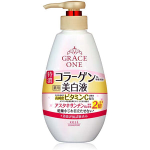 KOSE Grace One Medicinal Whitening Perfect Milk Moisturizer 230ml (Quasi-drug) Japan Extra Concentrated Vitamin C Beauty Skin Care