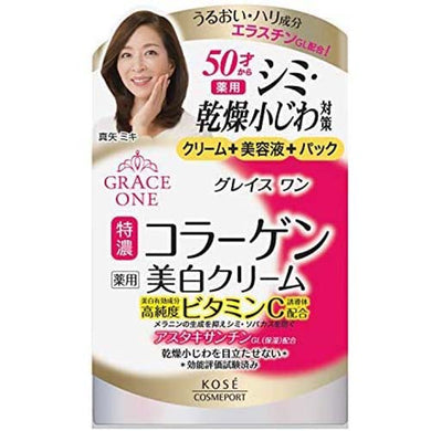 KOSE Grace One Medicinal Whitening Perfect Cream 100g Japan Anti-aging Collagen Vitamin C Skin Care