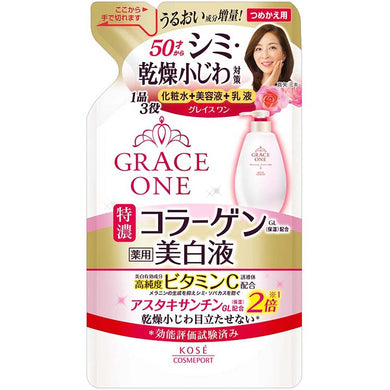 KOSE Grace One Medicinal Whitening Perfect Milk Concentrate Refill 200ml Japan Anti-aging Collagen Beauty Skin Care Lotion