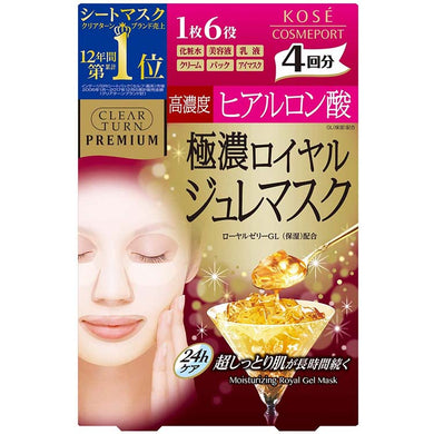 KOSE Clear Turn Premium Royal Gel Mask (Hyaluronic Acid) 4 Sheets, Japan 24-hour Moisturizing Skin Care Beauty Face Pack