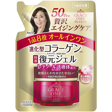 KOSE Grace One Perfect Gel Cream EX Rich Repair Beauty Gel Refill 90g Japan Anti-aging All-in-One Collagen Beauty Skin Care
