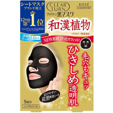 KOSE Clear Turn Black Mask 5 Sheets, Japanese Botanical Herbs Moisturizing Clear Skin Face Pack