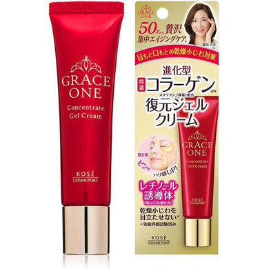 KOSE Grace One Intensive Repair Concentrate Gel Cream (for target facial parts) 30g Japan Anti-aging Moisturizing Skin Care