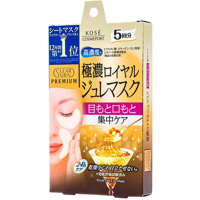 KOSE Clear Turn Premium Royal Gel Eye Mask 5 Sheets, 24-hour Japan Eye & Mouth Care Pack Anti-dryness Extra Moisturizing