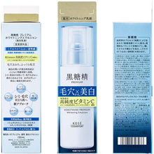 Load image into Gallery viewer, KOSE KOKUTOUSEI Premium Whitening Emulsion 130ml Japan Skin Care High Concentration Vitamin C