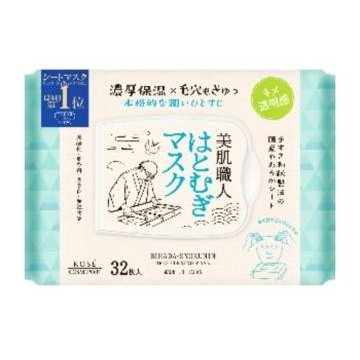 Clear Turn Bihada-Syokunin Japan Artisanal Face Pack (Pearl Barley) Brightening Mask 32 pieces, Additive-free Natural Japan Beauty Skin Care