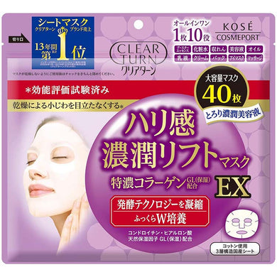KOSE Clear Turn Firmness Rich Lift Mask EX 40 pieces, Anti-aging Japan Beauty Face Pack Extra Moisture