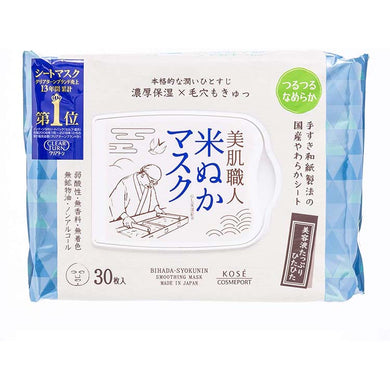 KOSE Cosmeport Clear Turn Bihada Syokunin Beauty Skincare Artisan Rice Bran Smoothing Beauty Face Mask Sheet 30 Pieces Extra Moisturizing Pore Care