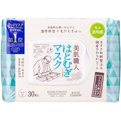 KOSE Cosmeport Clear Turn Bihada Syokunin Beauty Skincare Artisan Hatomugi Adlay Brightening Beauty Face Mask Sheet 30 Pieces Extra Moisturizing Pore Care