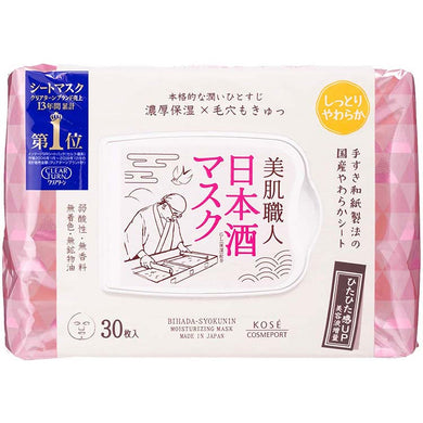 KOSE Cosmeport Clear Turn Bihada Syokunin Beauty Skincare Artisan Japanese Sake Moisturizing Beauty Face Mask Sheet 30 Pieces Extra Moisturizing Pore Care