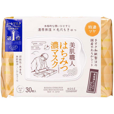 KOSE Cosmeport Clear Turn Bihada Syokunin Beauty Skincare Artisan Honey Extra Moisturizing Beauty Face Mask Sheet 30 Pieces Ultra Moisturizer Pore Care