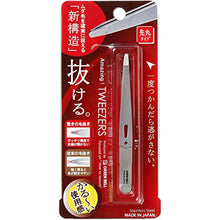 Load image into Gallery viewer, Curved Rounded Tip Design Beauty Tweezers