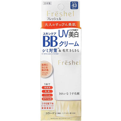 Kanebo Freshel Anti-aging, Japan Skincare, Skincare BB Cream UV SPF43 PA++ 50g, Natural Beige, Japanese Moisture Sunscreen