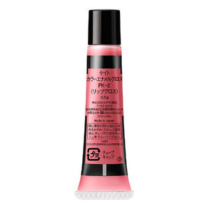 KATE Lip Gloss Color Enamel Gloss PK-2 - Goodsania