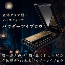 画像をギャラリービューアに読み込む, KATE Designing Eye Brow 3D EX-5(Brown) Japan No.1 Bestselling Eyebrow & Nose Shadow - Goodsania