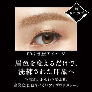 KATE Eye Brow Mascara 3D BR-3 Soft Brown - Goodsania