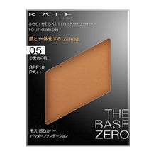 画像をギャラリービューアに読み込む, KATE Powder Foundation Secret Skin Maker Zero 05  Tan Skin - Goodsania