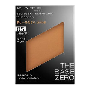 KATE Powder Foundation Secret Skin Maker Zero 05  Tan Skin - Goodsania