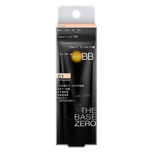 KATE BB Cream Water In Oil BB 01 Brighten Skin Japan Makeup Cosmetic Base Primer - Goodsania