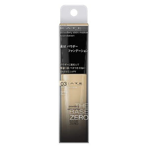 KATE Foundation Powdery Skin Maker 03 Beige Skin Japan Base Makeup Smooth Finish - Goodsania