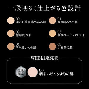 KATE Foundation Powdery Skin Maker 05 Tan Skin Japan Makeup Base Cosmetics - Goodsania