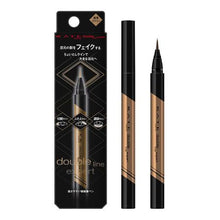 Load image into Gallery viewer, KATE Eye Liner Double Line Expert LB-1 Pastel Brown - Goodsania